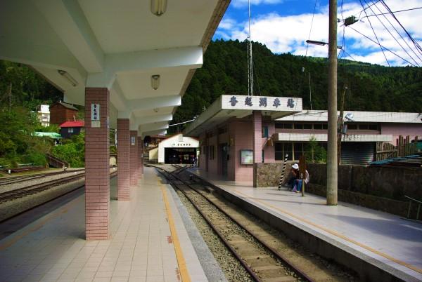 阿里山森林鐵路奮起湖火車站